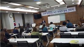 외국어노동자교육